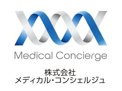[松山市内/病院]メディカル・コンシェルジュは働くあなたをしっかりサポート!看護助手募集★【派遣】