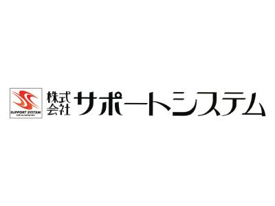 【松山市内】部品の組立・簡単な取り付け作業●週払い制度有り![毎週金曜日:月4回]