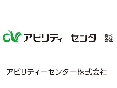 医薬品卸でピッキング作業◆未経験OK!4名募集【松山市北井門】