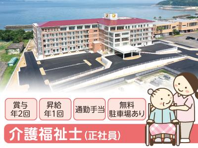 [介護福祉士(正社員)] 昨年9月OPENの新施設です! ★賞与年2回 ★昇給年1回 ★社保完備