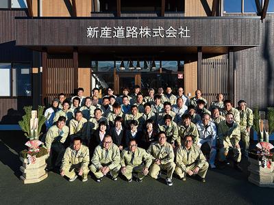 【道路の舗装施工スタッフ(正社員)】公共工事が8割以上。令和元年、本社を内宮に新築しました!