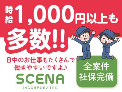 [伊予郡]時給1,000円以上も多数!★入浴介助員