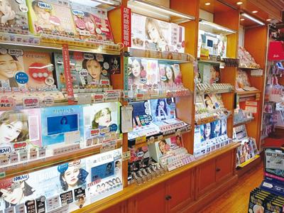 バイトの前後に買い物できる便利な勤務地(銀天街) 人気の商品やかわいいグッズにふれる楽しいバイトですイメージ02