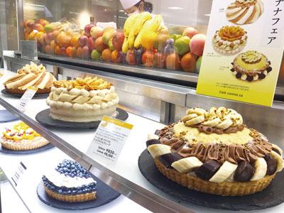 <アルバイト・パート募集!! ①パティシエ ②ホール・キッチン> 旬のフルーツを贅沢に使ったアートケーキが自慢の人気カフェ♪イメージ02